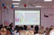 Ступень к мастерству санкт петербург требования конкурса